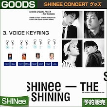 3. VOICE KEYRING / SHINee Special Party [The Shining] Official Goods /即日発送/送料無料