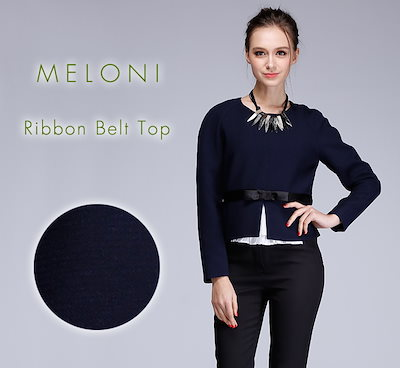 MELONI Ribbon Belt Top 前留めジャケット a-y014