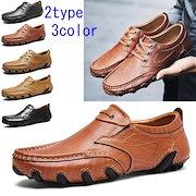 e9a48b6b4254 ローファー メンズ スリッポン シューズ ビジネスシューズ ドライビングシューズ レースアップ 革靴 学生靴 紳士靴 レザー