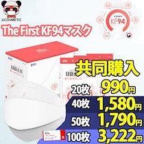 医薬外品韓国産 KF94 The Firstマスク
