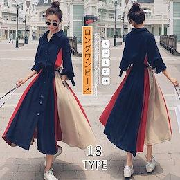 シャツワンピース 早秋 2020 韓国ファッション 気質 レディース 大人気 通勤 長袖 ワンピースXD343