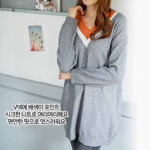 メイシーズネックポイントニットニットkorean fashion style