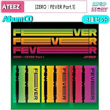 ▶CD - ATEEZ 初回特典付き ◀ 当店特典付き ATEEZ [ZERO : FEVER Part.1]  3種セット  韓国音楽チャート反映 ▶ 初回ポスター