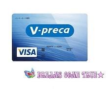 vプリカ 10000円×1★コード送信専用