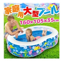 ◆家庭用◆お子様◆BIGサイズ◆ビニールプール◆エアープール◆即納◆