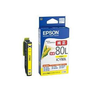 (業務用4セット) EPSON エプソン インクカートリッジ 純正 【ICY80L】 イエロー(黄)