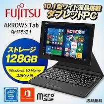 クーポン使用可能★新品 富士通 arrows Tab QH35/B1 FARQ35B1B.