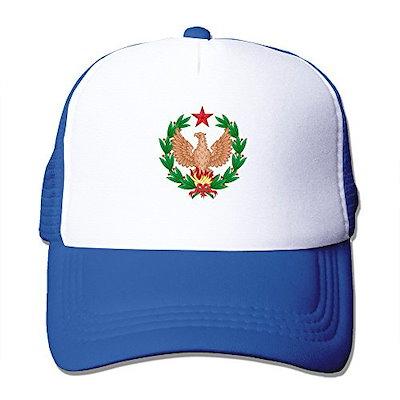 (sploviwie)社会主義者の腕のコート100%ナイロン大人のトラックカーキャップレジャーハット