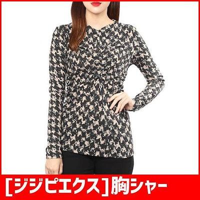 [ジジピエクス]胸シャーリング配色ポイントティーシャツGHDBTS924F /プリント/キャラクターシャツ / 韓国ファッション