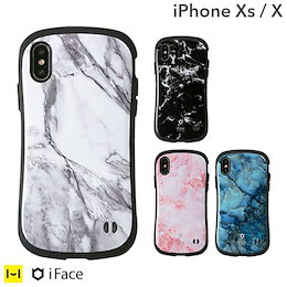 iPhoneX専用 iPhone X iFace First Class Marbleケース【当店はiFaceメーカー直営店】