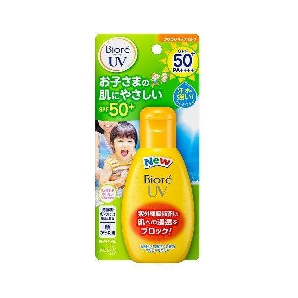 ビオレ UV のびのびキッズミルク 90g [SPF50+/PA++++]