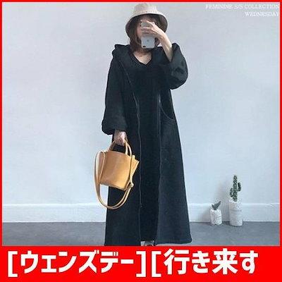 [ウェンズデー][行き来するように/ウェンズデー]c090606カジュアルロングフドゥカディゴンB /女性ニット/カーディガン/韓国ファッション