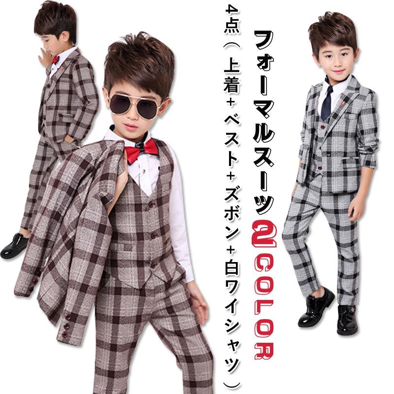 0402da1327c57 キッズ フォーマル 男の子 スーツ キッズスーツ ヨーロッパ風 チェック柄 タキシード 子供服 制服 フォーマルスーツ