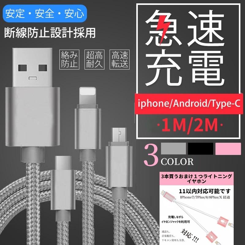 【当日発送】【【4個以上買うの方レゼントiphoneケース〜まとめ買いで超お得】高品IPHONE11対応/急速充電 IPhoneX/USBケーブル 充電器