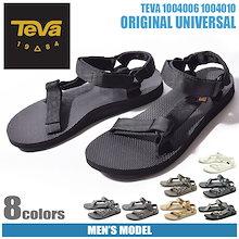 TEVA テバ サンダル オリジナル ユニバーサル ORIGINAL UNIVERSAL 1004010 1004006 メンズ