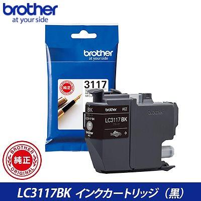 LC3117BK インクカートリッジ 黒