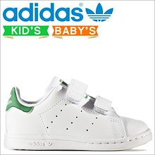 アディダス スタンスミス ベルクロ キッズ ベビー  adidas originals スニーカー STAN SMITH CF I  BZ0520 靴 ホワイト グリーン