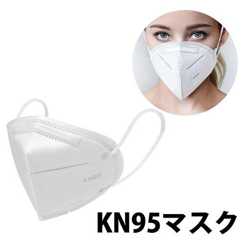 KN95保護マスク スタンダートタイプ 1枚入