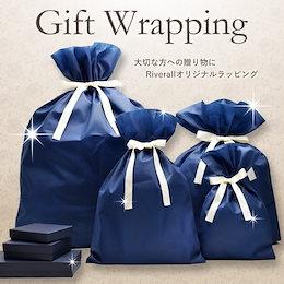 プレゼント用ラッピング ギフト【コーチ・ケイトスペード・フルラなど】財布 バッグ 当店でお包みします! gift-wrap ※ラッピングのみのご購入不可