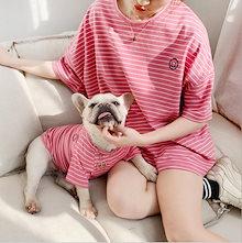 【春夏モデル】親子 半袖Tシャツ ペット用服ショートスリーブ Tシャツ  犬 愛犬 ペット ペット用品   犬洋服 犬服 ペット服 春と夏服いペットの服★犬の服 4color