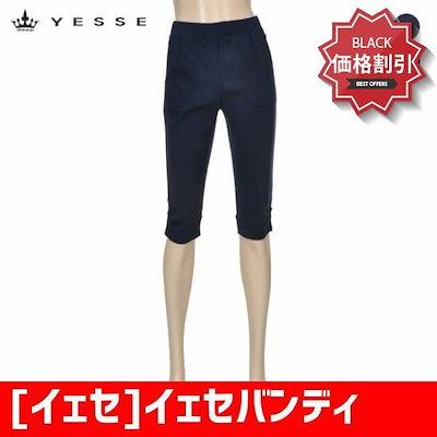 [イェセ]イェセバンディング6部・パンツYQ05SP41M /パンツ/面パンツ/韓国ファッション