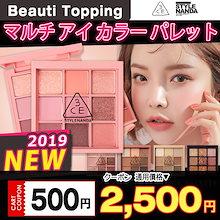 ❤最安値❤HOT❤3CE★マルチアイカラーパレット 4 Colors/ MULTI EYE COLOR PALETTE [Beauti topping]