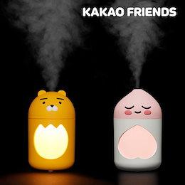 [カカオフレンズ] ライアン加湿器 +アピーチ Kakao friends ryan humidifier USB電源 睡眠ランプ LED LIGHT KAKAO FRIENDS正規品  apeach