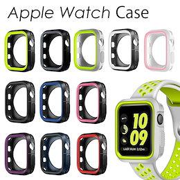 Apple Watch アップルウォッチ 保護ケース  アップルウォッチ保護カバー  ケース 11カラー 38mm 40mm 42mm 44mm Series1 Series2 Series3 Ser
