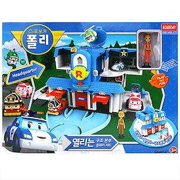 (子供のおもちゃ)ロボカーポリー開かれる構造本部プレイセットS83304 /韓国優れ子供のおもちゃ