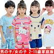 子供の寝間着/かわいい漫画のパジャマ/男の子と女の子パジャマ/子供のパジャマ2〜15年/ドレス