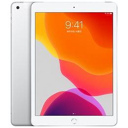Apple iPad 10.2インチ 第7世代 Wi-Fi+Cellular 32GB 2019年秋モデル MW6A2J/A SIMフリー シルバー[即納可]