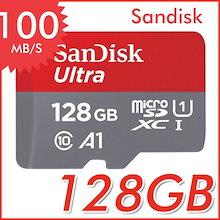 ★microSDXCカード sandisk 128GB 100mb/s SDXC UHS-1 class10 FULL HD アプリ最適化 Rated A1対応 UHS-I