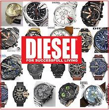 ★ディーゼル DIESEL 特集★時計 腕時計 WATCH  うでとけい メンズ レディース ペアルック ペアウオッチ プレゼント