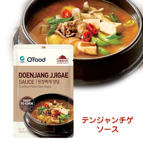 『清浄園』OFood テンジャンチゲソース(130g) チョンジョンウォン グルメレシピ ヤンニョム みそ鍋 鍋の素 韓国調味料 韓国食材 韓国食品