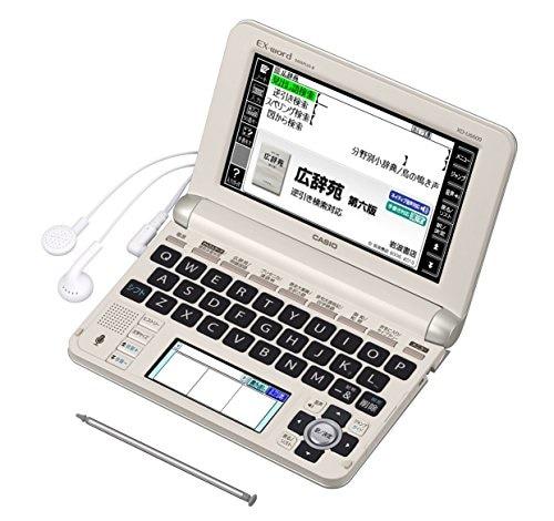 カシオ 電子辞書 エクスワード 生活教養モデル XD-U6600GD シャンパンゴールド(中古品)