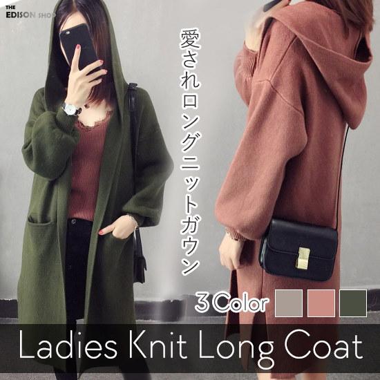 【送料無料】 ファッション コートテーラード★女性らしい スリム  ジャケット  コートのようにしっかりとしたデザインです
