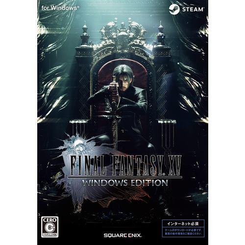 ファイナルファンタジーXV WINDOWS EDITION 製品画像
