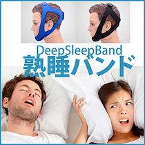[いびき防止ベルト]アンチスナリングデバイス /いびき防止熟睡安定呼吸v-line顔サポート