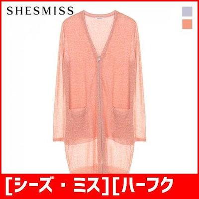 [シーズ・ミス][ハーフクラブ/SHES MISS]サイドスリットジップアップカディゴンSSKCDH20010 /女性ニット/カーディガン/韓国ファッション