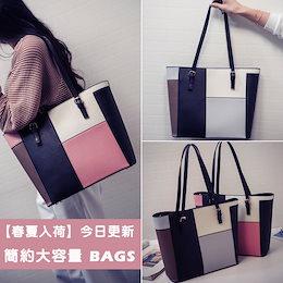 韓国 人気のかばん / ショルダーバッグ / クロスのかばん機能性とエレガントさを兼ね備えたミニバッグ バッグ