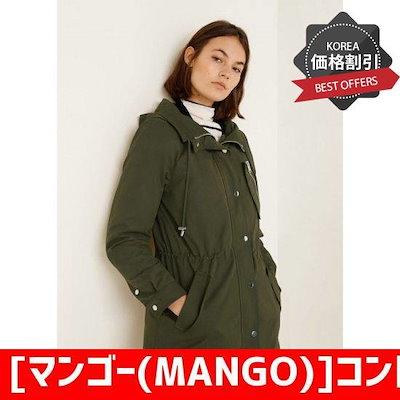 [マンゴー(MANGO)]コントロール食腰・パーカー /ロングコート/コート/韓国ファッション