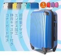 スーツケース 超軽量 機内持ち込み エンボス加工  S M L サイズ  ファスナー  キャリーケース  キャリーバッグ 最安値に挑戦!全7色 送料無料 かわいい 人気