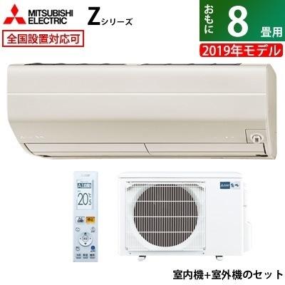 霧ヶ峰 MSZ-ZW2519-T [ブラウン]