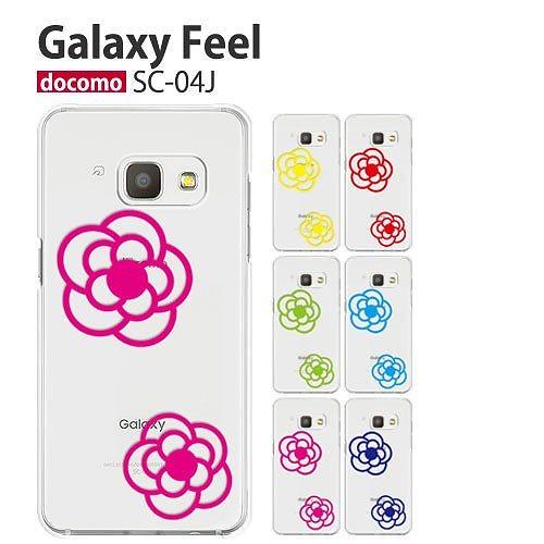 GalaxyFeel 保護フィルム 付き Galaxy Feel SC-04J ケース カバー sc04j sc03k sc02k 耐衝撃 sc01k sc03j デコ sc02j sc01j flo
