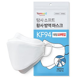 【el113]探査ソフト黄砂防疫マスクKF94大型スリムフィット(ジップロックの袋)韓国産