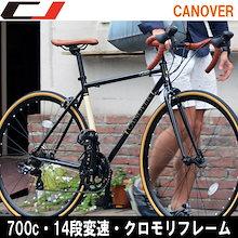 🔶自転車 ロードバイク 700×25c 【送料無料】 14段変速 軽量 クロモリフレーム CANOVER(カノーバー) CAR-013 ORPHEUS コム