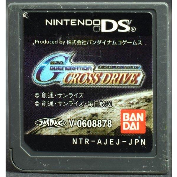 【中古】 DS SDガンダム Gジェネレーション クロスドライブ ソフトのみ NINTENDO DS 中古 ニンテンドー