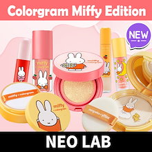 New Product ★Colorgram☆ Miffy Edition / Thunderball tint shadow pact blur concealer eye pallet