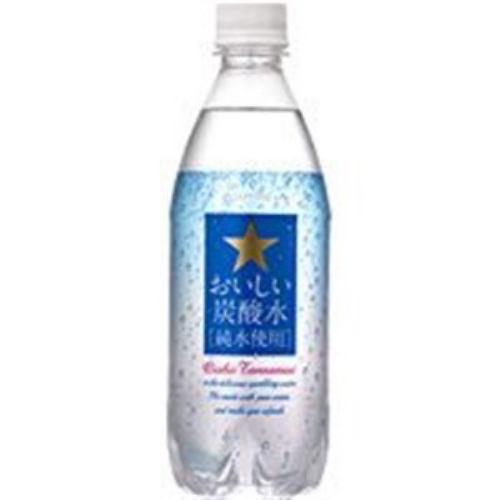 サッポロ おいしい炭酸水 −純水使用− 500ML 1本