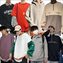 春秋新品 メンズファッション  パーカー T-シャツ メンズ 長袖シャツ トップス Tシャツ  アウター  韓国ファッション パーカー